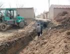 唐山市专业加固公司 地基基础加固 楼房新增横梁加固柱子