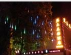 熙春花园酒店 商务中心 1500.平米