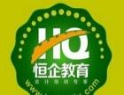 连云港会计实务培训会计学校领航者会计实务专业师