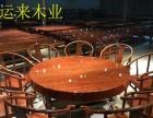 茶桌实木餐桌办公桌老板桌会议桌大班台画案茶桌茶台书桌
