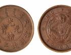 淄博古铜币交易去哪里卖成交率高