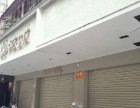 庵埠镇文化路 商业街卖场 120平米