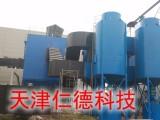 陕西锅炉脱硫脱硝设备