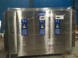 郑州包装印刷车间异味净化处理装置废气治理设备