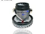 串励吸尘器电机 江西景德镇市串激交流电动机马达批发销售