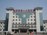 老区第一人民医院家属楼 3室 1厅 80平米 整租