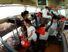 西安到石狮客车旅游大巴+ /18829299355%/ 包车