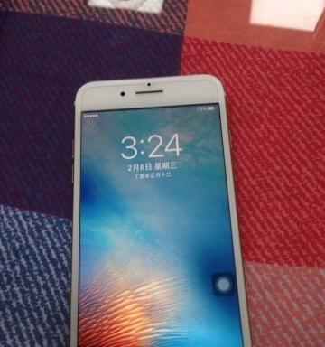Iphone7plus32G土豪金准新机转让