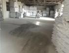 一冉石膏-石膏材料厂家 石膏制品厂家