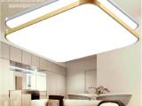 新款土豪金苹果led吸顶灯 亚克力铝材方形客厅卧室遥控吸顶灯具