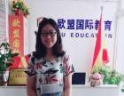 对外汉语洛阳只**一家 老师持有对外汉语证书