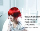 一手专业办理北京美容美体公司解决街道盖章
