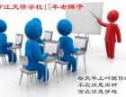 万江电脑培训学校有哪些学校,简介有吗