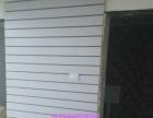 烟酒茶叶展柜 服装内衣货架 格子柜箱包鞋柜库房货架