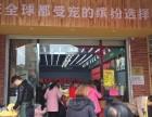 重庆果缤纷水果品牌加盟