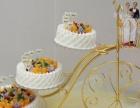 天力蛋糕加盟 蛋糕店 投资金额 1-5万元
