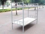 重庆宿舍铁床 上下铺双层铁床 重庆铁床生产厂