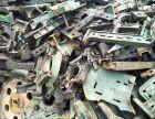 台州高价回收废铁废旧机器废旧冲床车床废旧厂棚钢架结构报废车