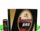 三泉啤酒 三泉啤酒加盟招商