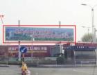 临沂电厂路与通达路交汇处广告位招商