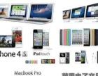 安庆高价上门回收手机 电脑 苹果手机等 好坏都收