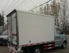 赣州的冷藏保鲜药品运输车多少钱一辆