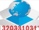 株洲工商注册 注册代理记账税务处理服务优质价格实惠