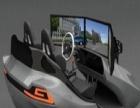 速驾汽车驾驶模拟器 速驾汽车驾驶模拟器诚邀加盟