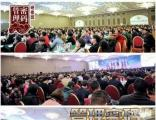 北京智华教育集团