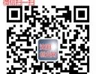 沈阳公司注册 工商代办 一般纳税人申请 验资开户