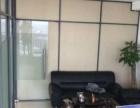 金鹰A座写字楼,150平精装适合办公,大江随时看房