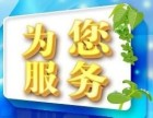 北京扬子洗衣机(维修中心(24小时服务维修联系方式多少?