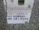 (不起尘)潮安其他彩塘镇院地面翻新打磨无尘起砂耐磨