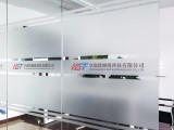 玻璃贴膜 磨砂膜 防爆膜 防晒隔热膜专业定制安装
