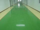 芜湖-水泥固化剂-研发施工-马鞍山环氧自流平地坪漆施工价格