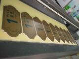平板打印机和UV平板打印机有什么区别