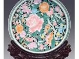 福满堂满画挂盘 个个传世是不可多得的珍品