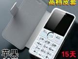 【厂家供应】高档次直板老人手机 批发手机 正品行货超长待机手机