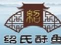邵氏酥鱼加盟
