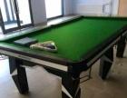 南充伯爵台球桌器材厂、中式黑八钢库台球案厂家直销 价格优惠