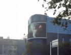 璀璨明珠LED大屏租赁
