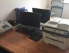办公桌电脑书柜全部九成新