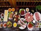 韩式自助烤肉/十大烤肉加盟店