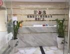 深圳市景逸装饰设计工程有限公司