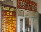 世纪华联超市边小吃店转让,适合多种经营