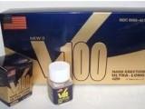 美国V100胶囊 一般价格 到底多少钱