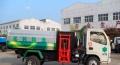 运城自卸垃圾车压缩垃圾车挂桶垃圾车