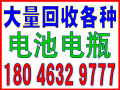 厦门岛内废不锈钢回收价格-回收电话:18046329777