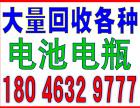 厦门岛外高价回收旧货-回收电话:18046329777