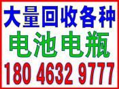 同安304废料价格 回收电话:18046329777